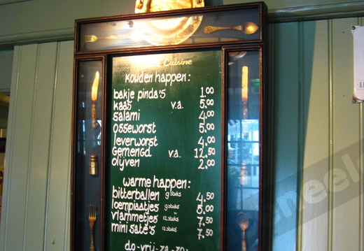 IMG 4255 - The tapaz price list